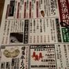 恵美須商店 北24条店
