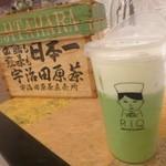抹茶カフェ リキュウ - 宇治抹茶チーズラテ