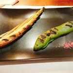 ビストロ アギャット - 空豆と細筍