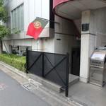 マヌエル・カーザ・デ・ファド - お店1階入口