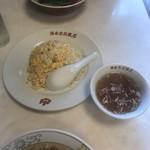 鎌倉赤坂飯店 - 玉子入り焼めし