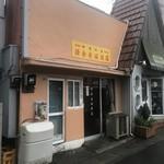 鎌倉赤坂飯店 - 店舗外観