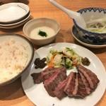 利久 - 仔牛の牛タン定食