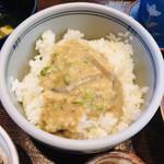 季節料理 魚吉  - さつま汁を白ご飯にかけて