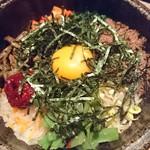 炙りや秀苑 - 石焼ビビンバ