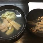 祇園ゆやま -