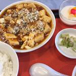 よみうりゴルフ倶楽部レストラン - 料理写真:麻婆豆腐定食