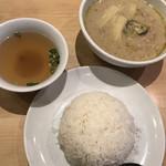 Rakkutai - グリーンカレーとライス、スープ