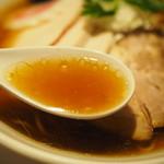 麺屋 薫風 - 鶏の旨味濃厚スープ