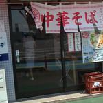 109778320 - 柳井港ターミナル前の駐車場に沿うように