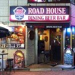 ROAD HOUSE DINING BEER BAR - 店舗外観 2019.4.12
