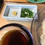 手延べ麺お食事処 銀四郎 - 薬味