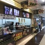 上郷サービスエリア(下り線)デリパ - 店舗外観