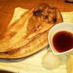 花牧場 - 料理写真:ほっけ(魚)
