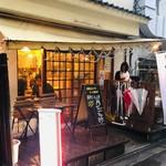 荻窪ビール工房 - 荻窪の小さなビール醸造所!