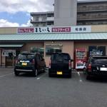 まるいち - まるいち松島店