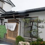 千石鮨 - お店外観