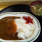 Ranchihausu - コロッケカレー 380円