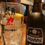 酒蔵 力 - ホッピーセット白390円