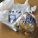 嘉平屋 - 料理写真: