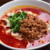 味覚 - 料理写真:麻辣刀削麺