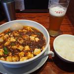 シビレヌードルズ 蝋燭屋 - 麻婆麺2辛 + 味玉、ライス(ランチタイムは無料サービス)