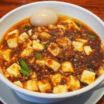 シビレヌードルズ 蝋燭屋 - 麻婆麺2辛 + 味玉