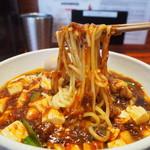 シビレヌードルズ 蝋燭屋 - 麻婆麺2辛(麺)