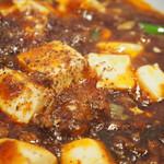 シビレヌードルズ 蝋燭屋 - 麻婆麺2辛(四川の花山椒がたっぷり)