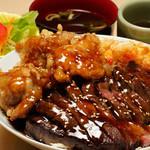 あいうえお - 陸海喰丼