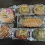 菓子の家 - 中身ズラーリ