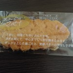 菓子の家 - ・リーフパイ