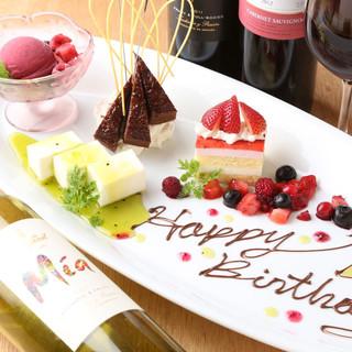 記念日誕生日スペシャル特典が無料★特製ケーキとサプライズ演出