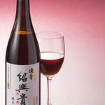 涵梅舫 - 陳年紹興貴酒十年