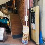 粗挽き蕎麦 トキ - 風雲児の隣の階段を上がる!
