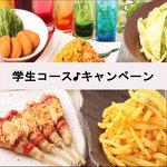 全席個室居酒屋 柚柚~yuyu~ - 料理写真: