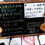 109809656 - 【2019.6.17(月)】メニュー