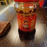 四季中華料理 -