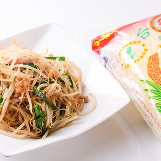 創業当初からこだわり炒飯◆ビーフンは本場台湾の新竹から空輸♪