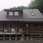遊森歩 - お店はログハウス