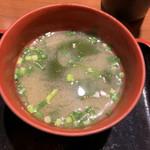 恋鯉 - 味噌汁
