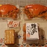 109822811 - へら蟹の燻製、燻し奴、燻たま