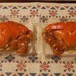 109822814 - へら蟹の燻製超サイズと特大サイズ