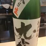 日本酒とおつまみ chuin -