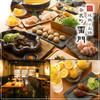 焼鶏とお鍋 奈良町 雷門 - その他写真: