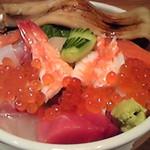 築地寿司岩 - 激盛ちらし