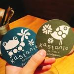 カスターニエ 軽井沢ローストチキン - ドリンクコースターがきゃわいい