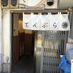 かっちゃん - 入口