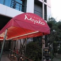 レストラン MIYAKO-