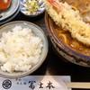 冨士本 - 料理写真:デラックス・白ご飯(2019.06.現在)
